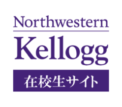 Kellogg School of Management 日本人在校生サイト